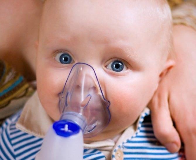 как вылечить насморк ребенку 1 год