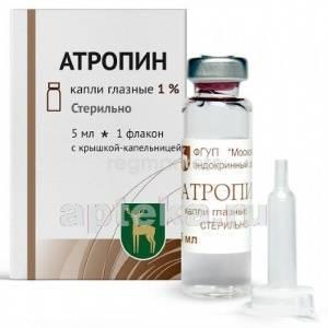 Чем заменить атропин
