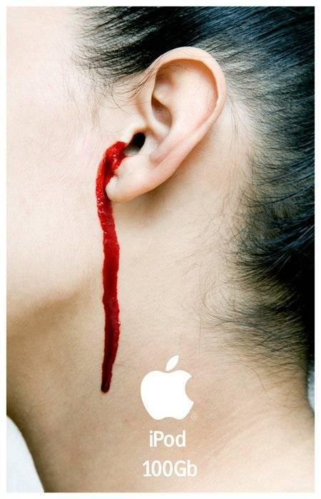 болело ухо потом пошла кровь