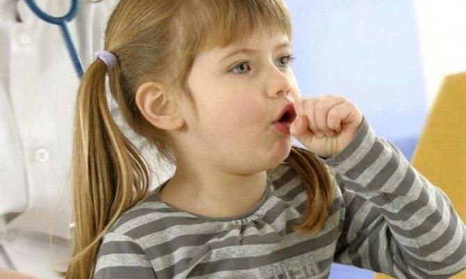 першит в горле у ребенка чем лечить