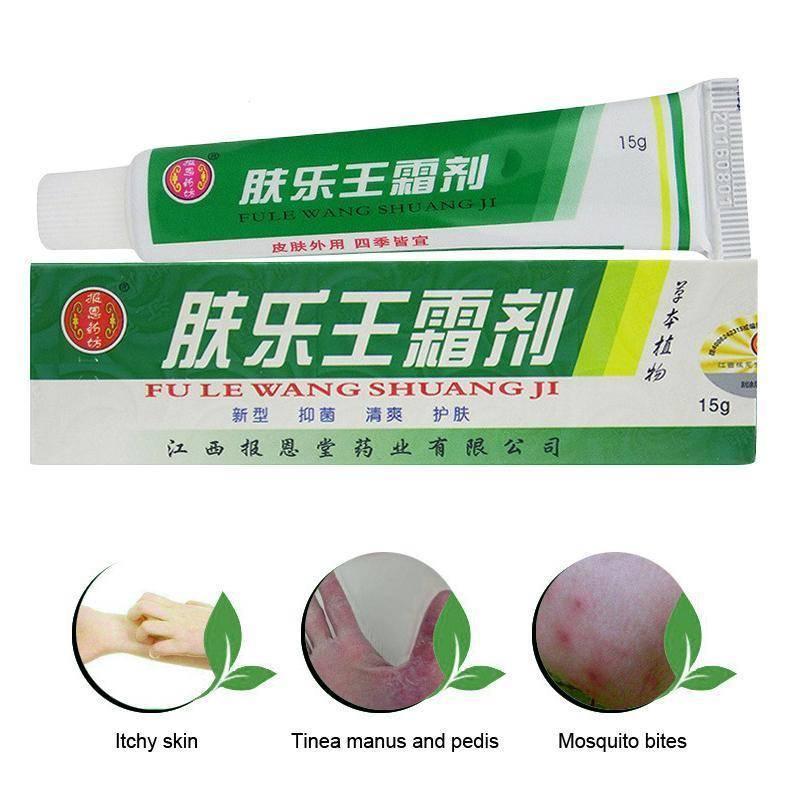Китайские мази от псориаза негормональные, на алиэкспресс. фото, какие купить, применение