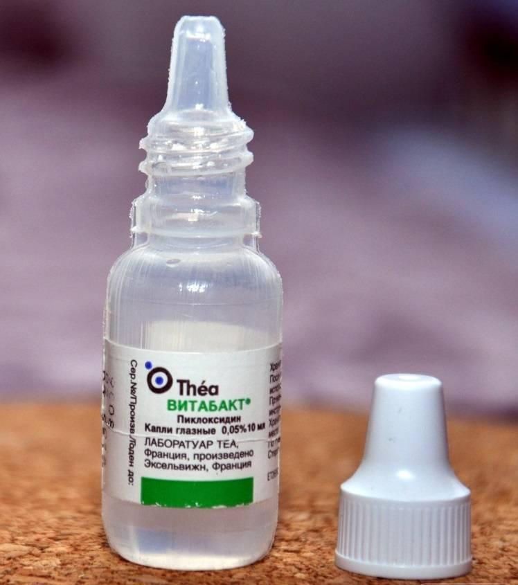 Какие противовоспалительные капли для глаз выбрать? топ самых эффективных препаратов