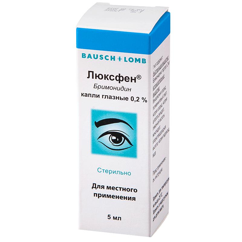 Глазные капли бримонидин
