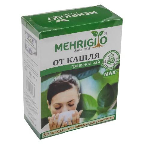 Лекарственный чай от кашля