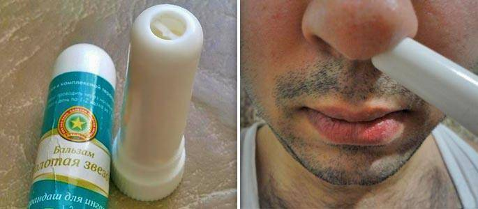 Противовирусная мазь в нос