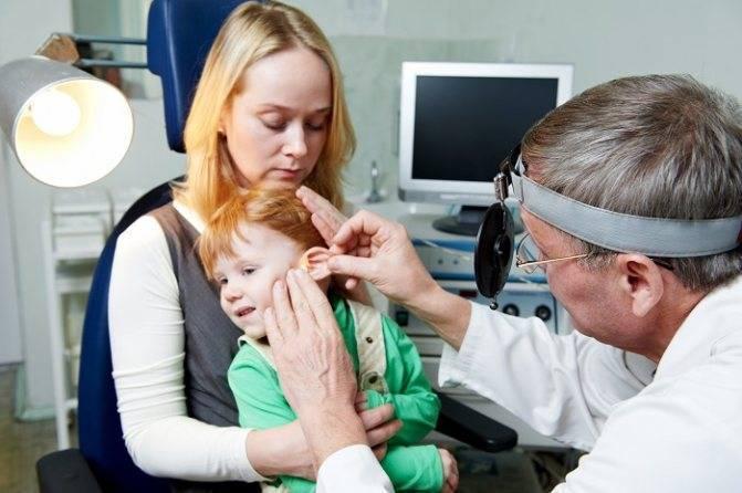 Эффективное лечение двустороннего отита у ребенка