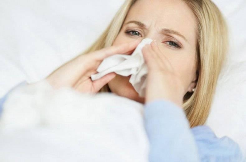 насморк и чихание без температуры лечение