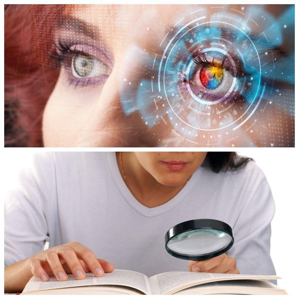 Периферическое зрение это что такое как развить периферийное зрение