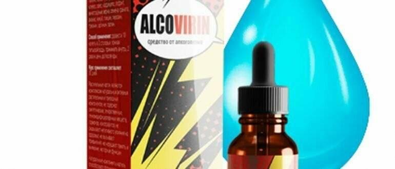 эффективное средство от алкоголизма без ведома больного