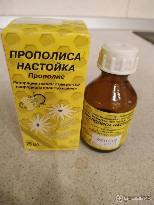 прополис и атеросклероз