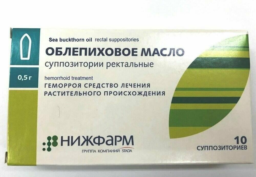 лекарственные средства от геморроя у женщин