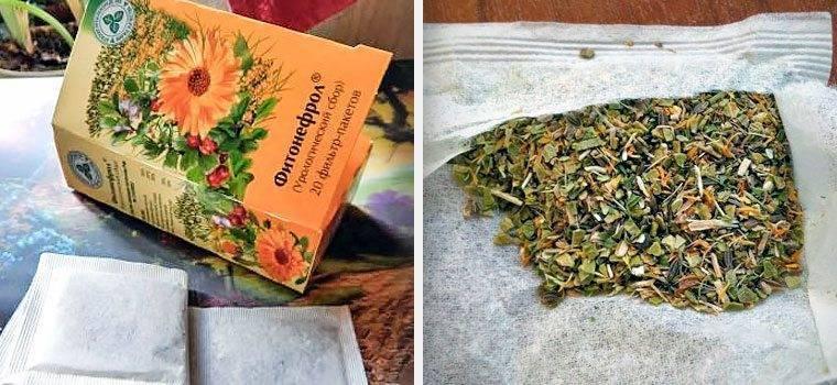 таблетки от цистита на травах