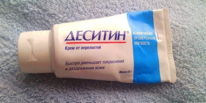 мазь от пеленочного дерматита для детей