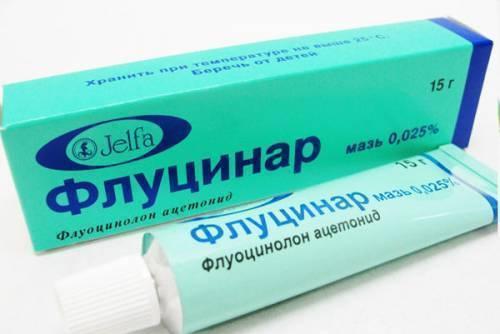 мази при варикозном дерматите