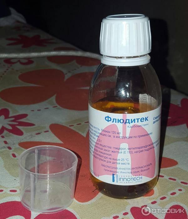 Какой сироп от сухого кашля можно давать ребенку до года