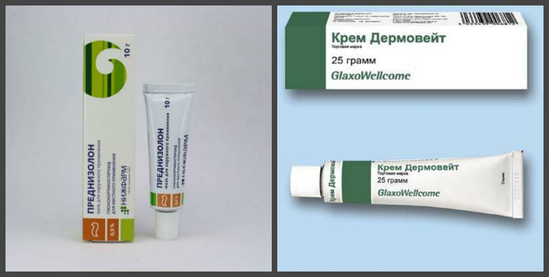 Периоральный дерматит, кто вылечил?