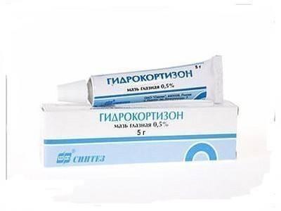 гидрокортизон капли глазные инструкция
