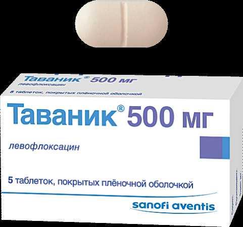 уреаплазма антибиотики