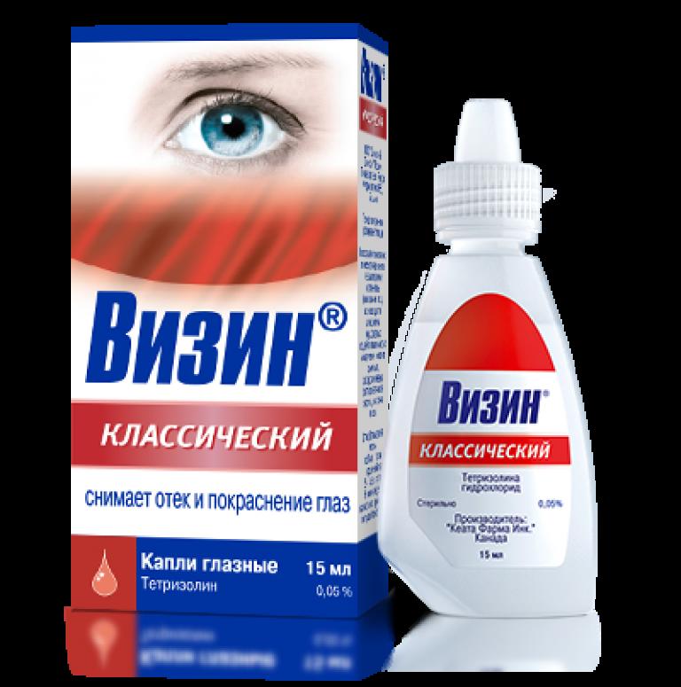 что помогает от покраснения глаз