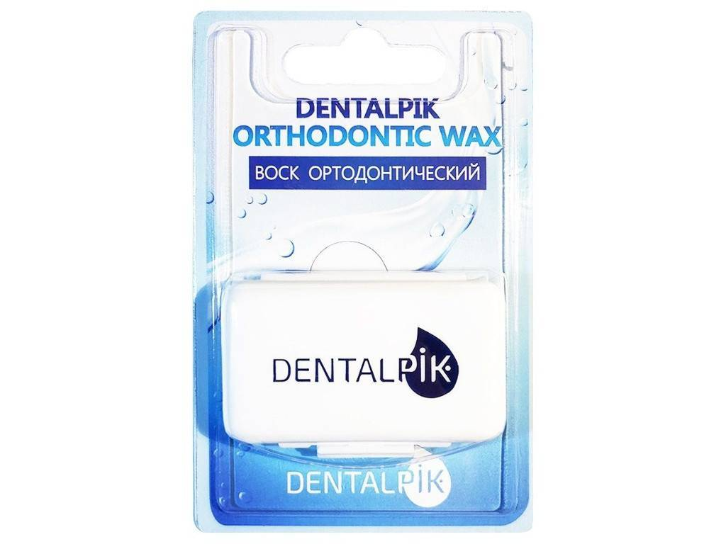 Ортодонтический воск – незаменимое средство по уходу за брекетами и полостью рта