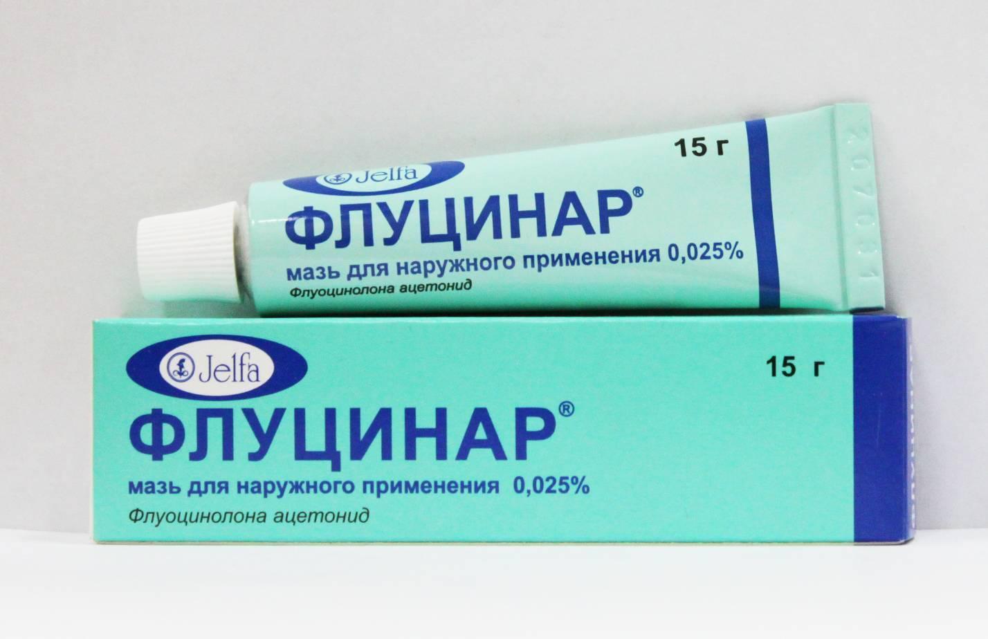 антибиотики при дерматите у взрослых