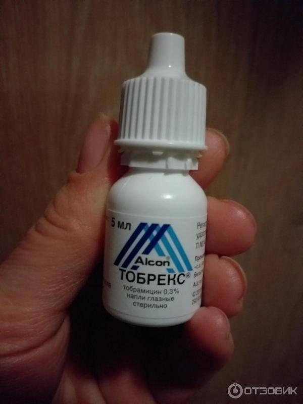 Атропин: глазные капли, инструкция по применению, сульфат, для детей, аналоги, показания, рецепт, раствор