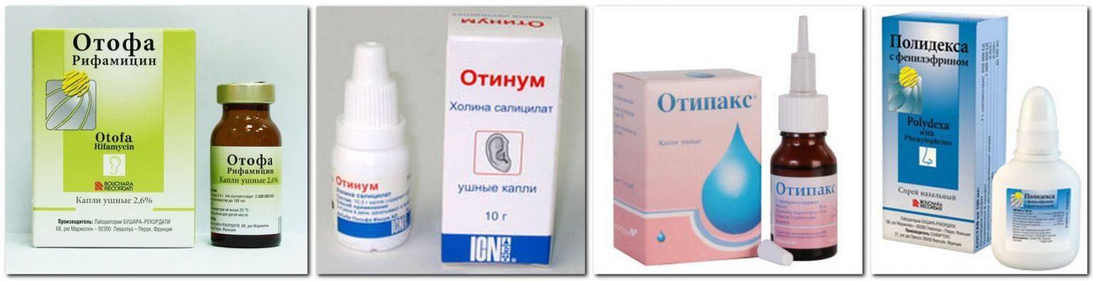Болят уши при беременности: причины и методы лечения. если болит ухо во время беременности, что делать