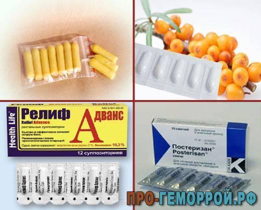 Лечение геморроя при гв