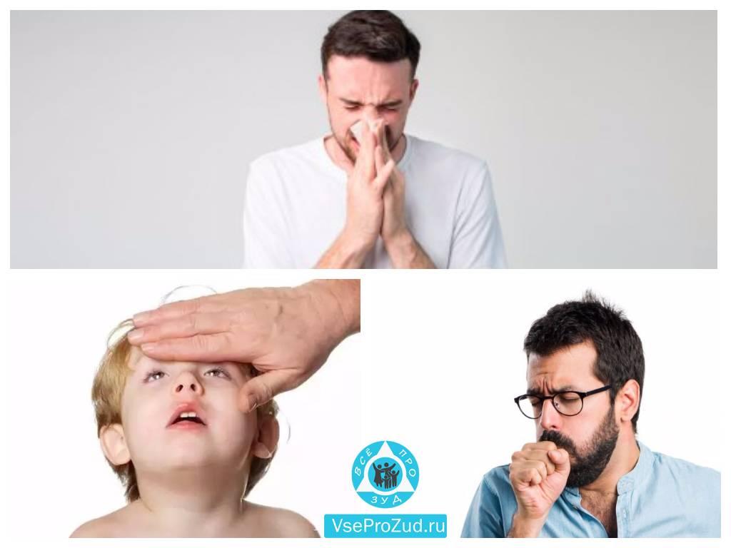Почему чешется в горле и хочется кашлять и что делать при патологическом зуде