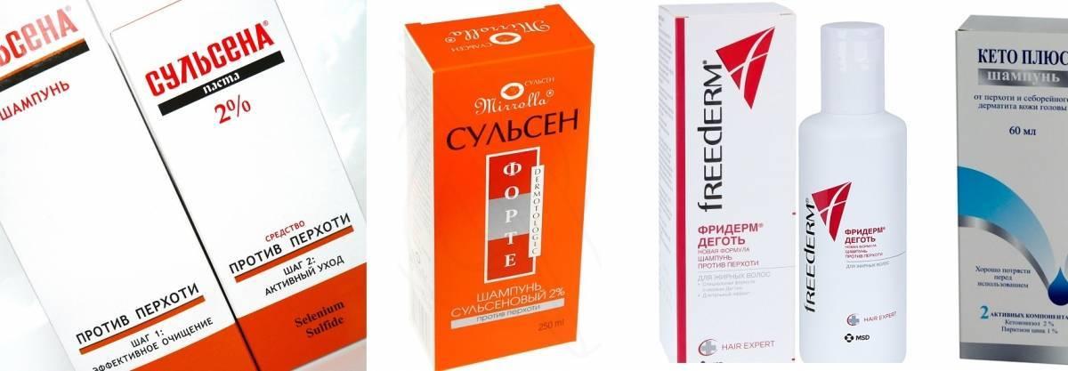 Лечение себорейного дерматита кожи головы народными и медикаментозными средствами