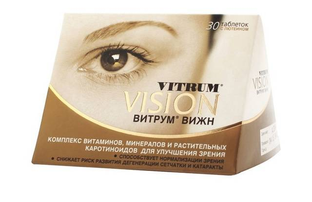 Фокус витамины для глаз – инструкция, отзывы, аналоги и цена