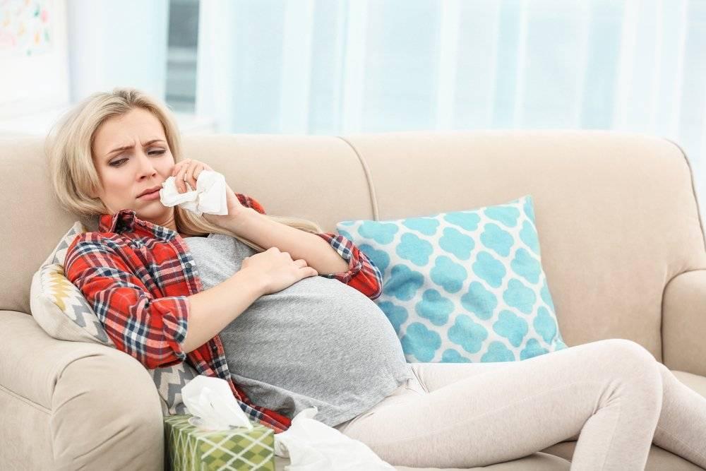 кашель у беременных лечение