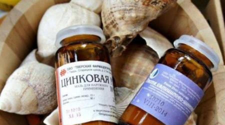 Применение салициловой мази против псориаза