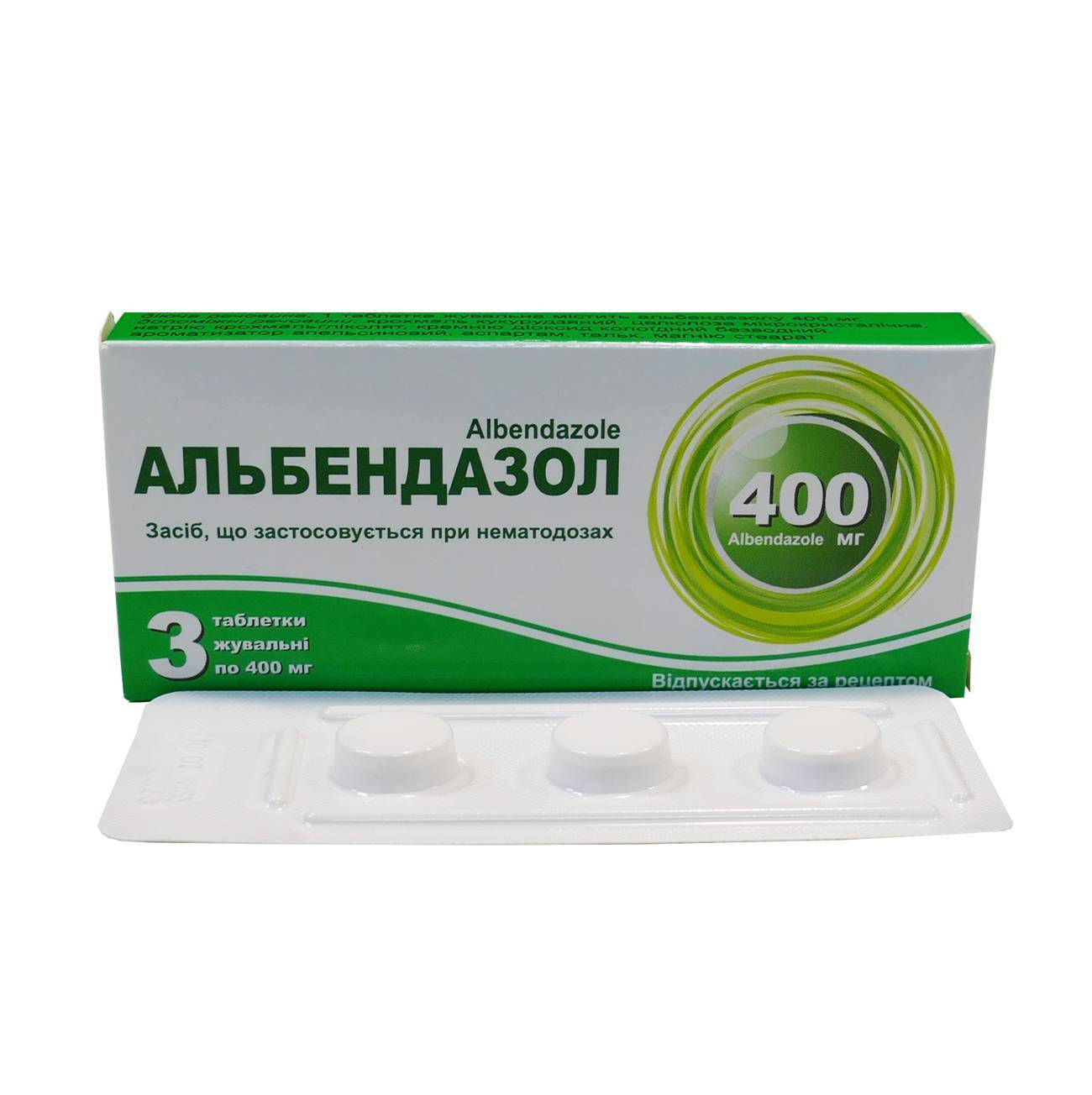 Препараты от глистов для человека: обзор наиболее эффективных