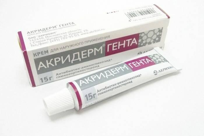 Лечение пахового дерматита у мужчин и женщин