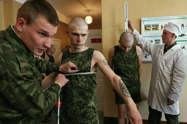 с псориазом берут в армию
