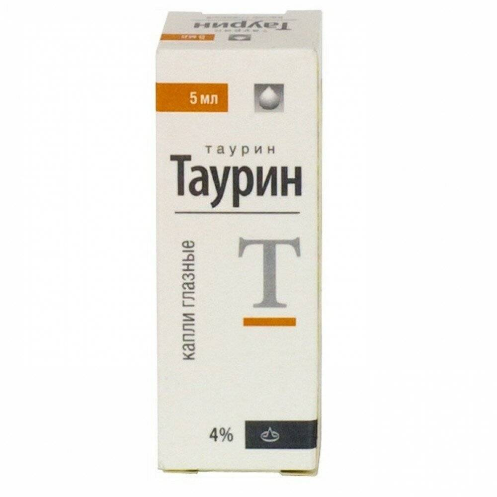 Таурин - эффективные капли при проблемах с глазами, аналоги