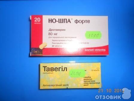 Как остановить приступ кашля у взрослых без лекарств