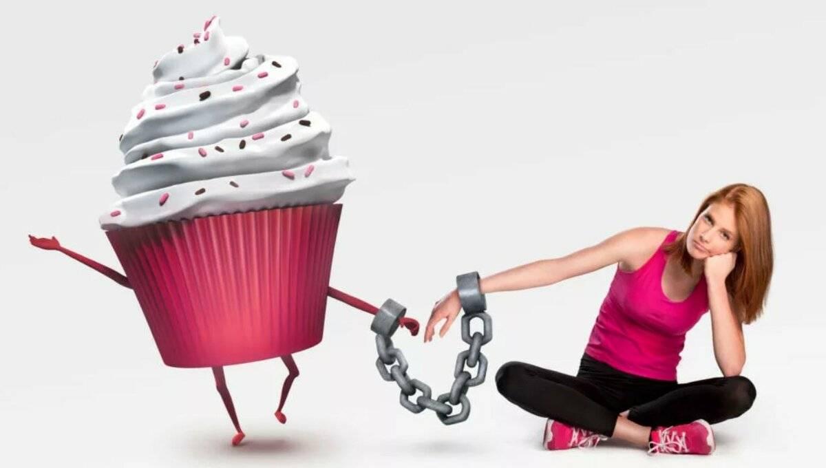 Что такое пищевая зависимость и как от неё избавиться?