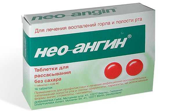 Леденцы, таблетки для рассасывания от боли в горле: лучшие, дешевые, для детей