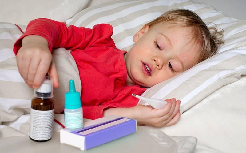 ларингит с температурой у детей лечение