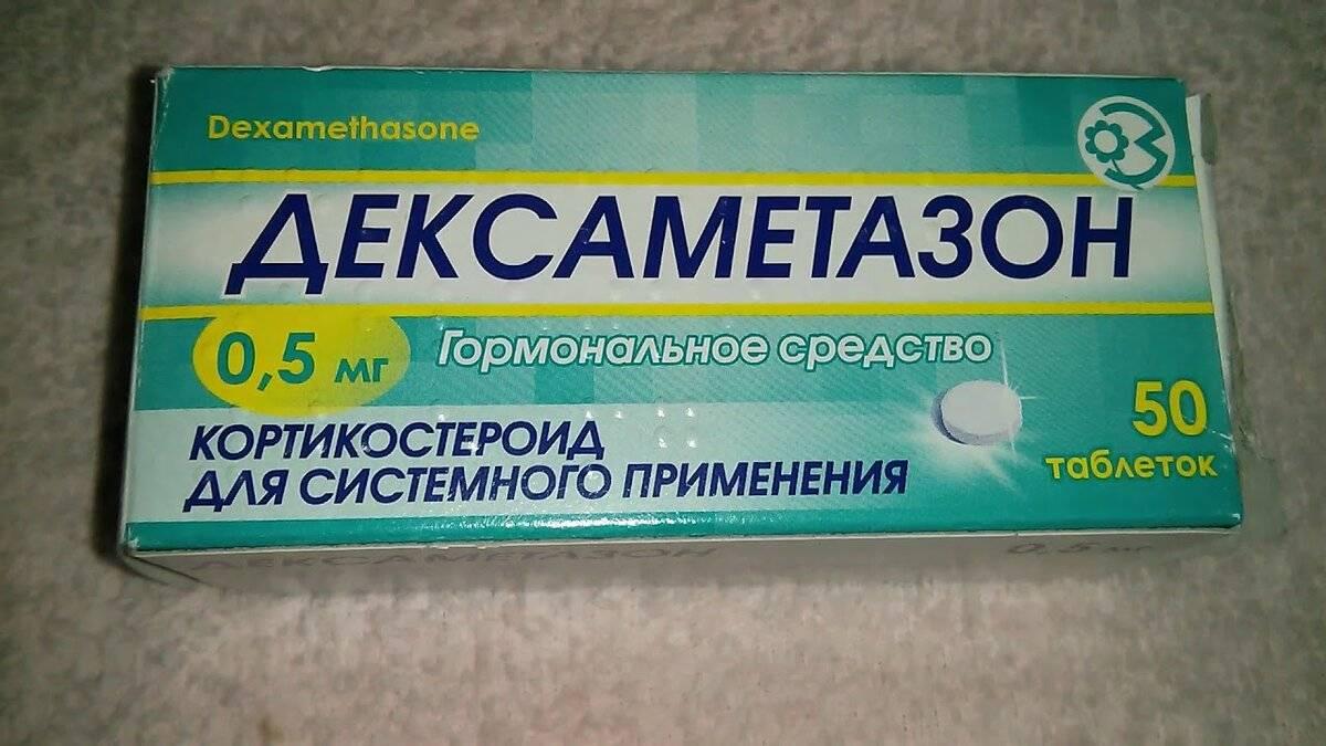 Правила пользования таблетками для увеличения грудных желез
