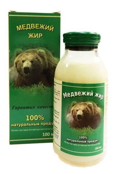 Как применять медвежий жир