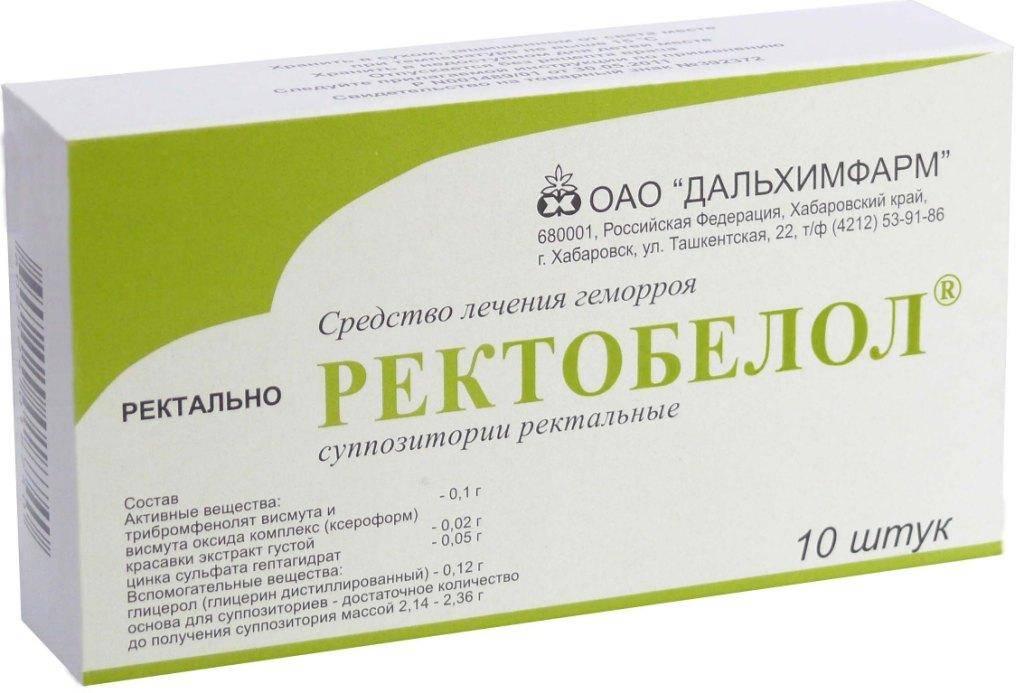 Гемостатические средства при носовом, маточном кровотечении, при порезах и геморрое - обзор препаратов