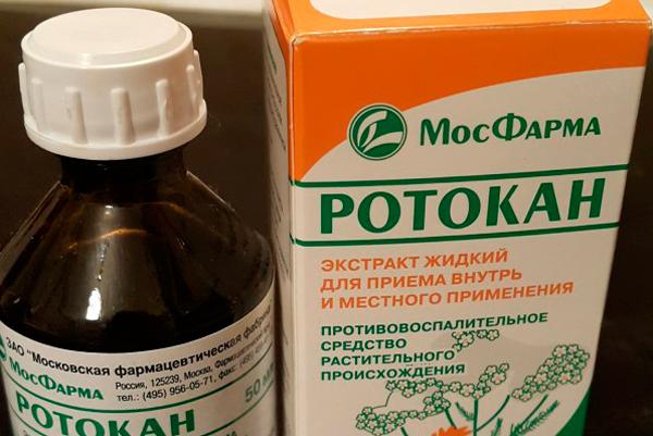 Смягчения горла при сухом кашле: медикаментозные препараты и народные средства