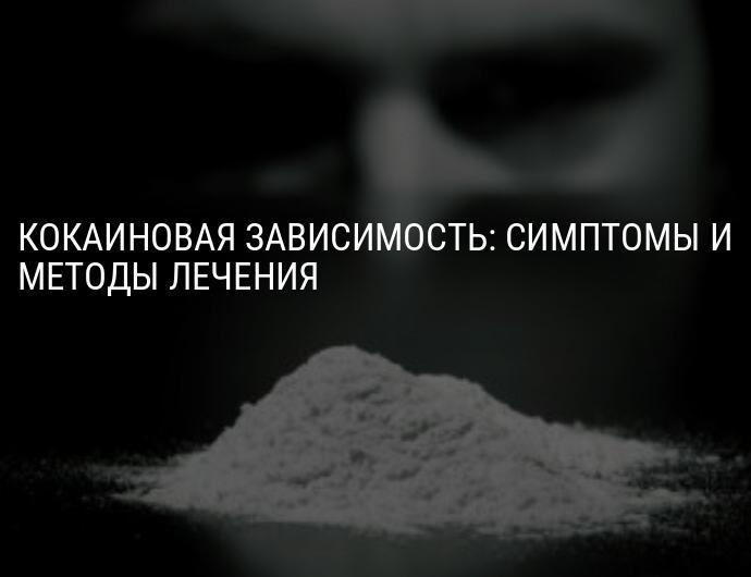 Вред и влияние кока-колы на организм человека | польза и вред
