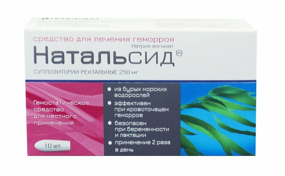 препараты при кровоточащем геморрое