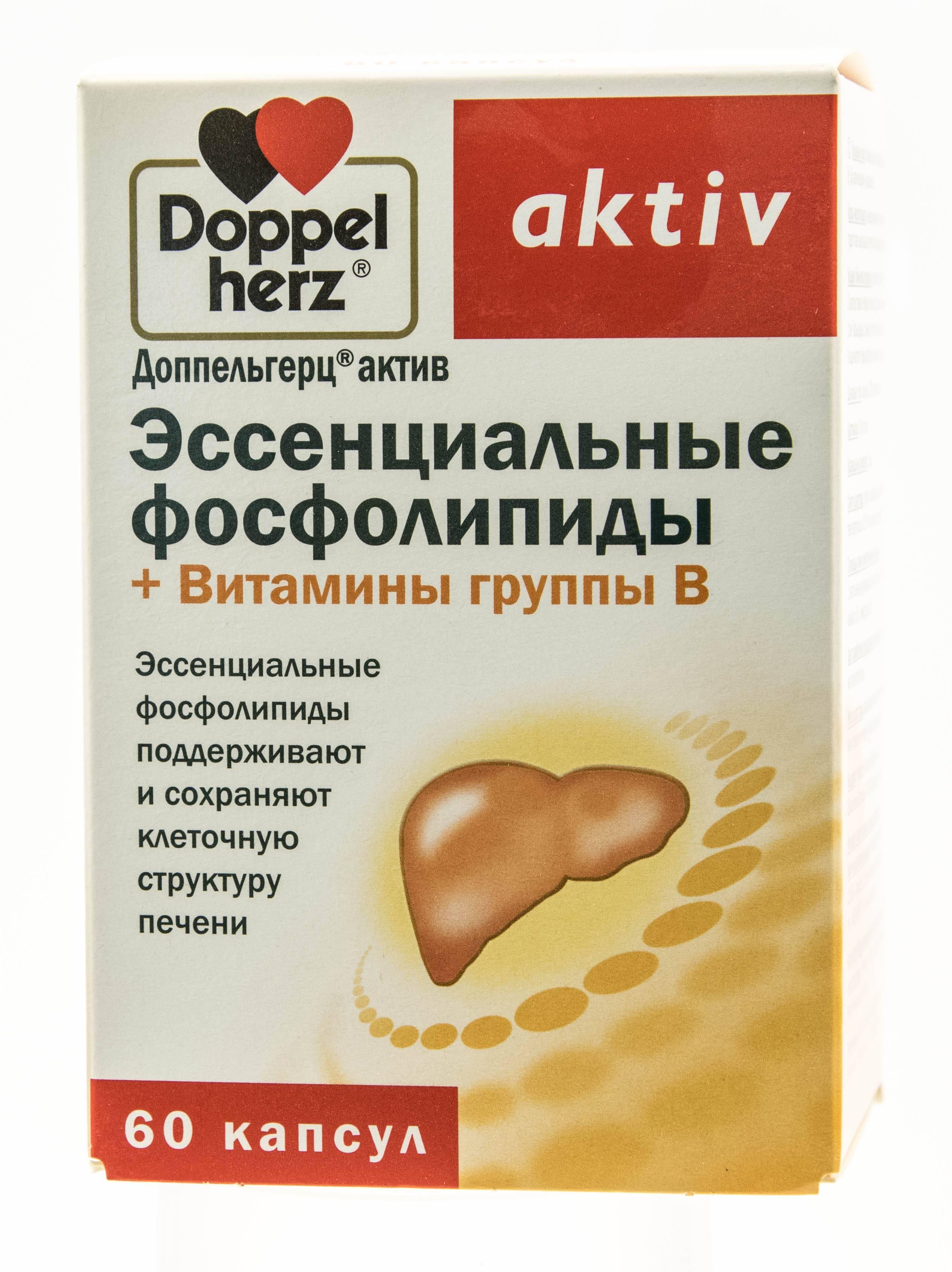витамины при заболевании печени
