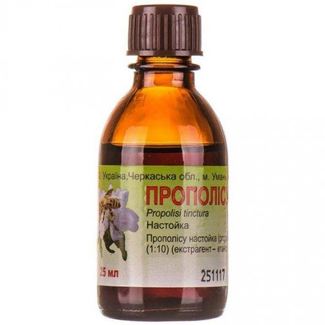 Лечим заболевание – мастопатию, с помощью прополиса!