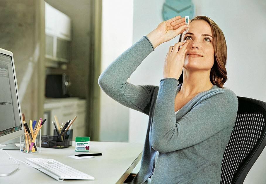 как убрать усталость глаз